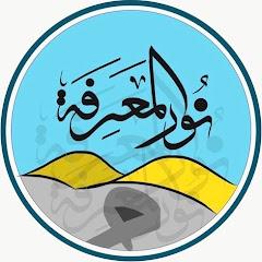 Ya Hussain 08