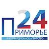 Primorye24 News