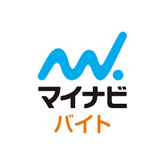 マイナビバイト動画特集