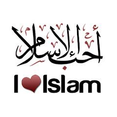 أنا أبن الاسلام -Son Of Islam