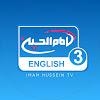 Imam Hussein TV 3