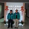 tran Phuong