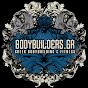 Greek Bodybuilding (Ελληνικό Bodybuilding)