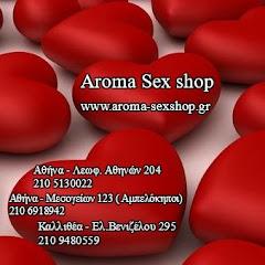 aroma sex shop