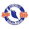 Shen Yun Official Account