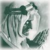 King Faisal Foundation - مؤسسة الملك فيصل الخيرية