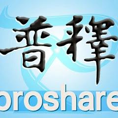 普釋傳播有限公司台灣媒體公關