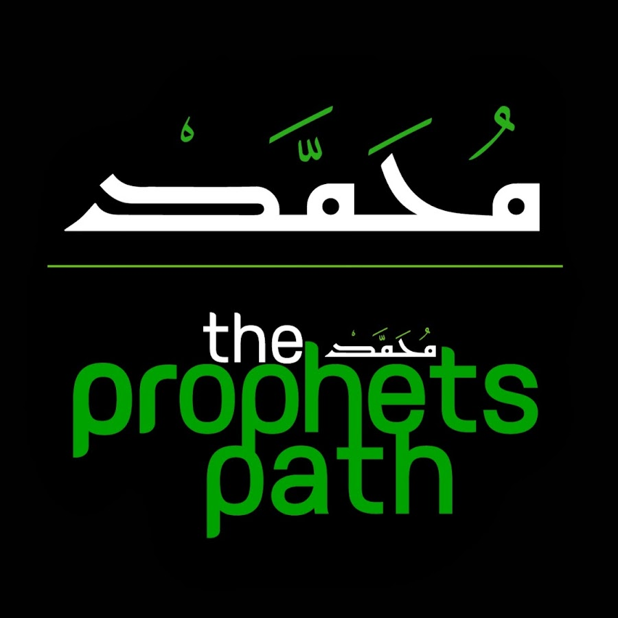 The Prophet S Path Clothing