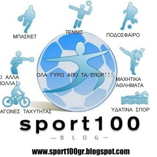 sport100grtv