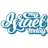 Израиль сегодня (My Israel Today)