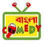 Best of Ankush Hazra Part-2||Collection of Ankush Hazra Comedy scenes
