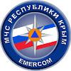 Министерство чрезвычайных ситуаций Республики Крым