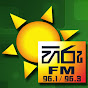 Hiru Fm video