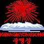 kwangmyongsong