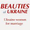 beauties-of-ukraine.com