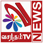 Vasantham TV News