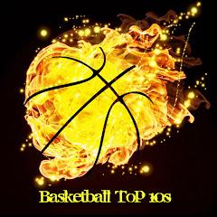 Basketball top 10s