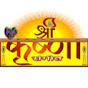 Shree Krishna Sangeet