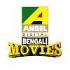 Bengali Movies - Angel Digital