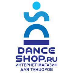 Рейтинг youtube(ютюб) канала Танцевальный интернет-магазин DanceShop.ru