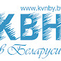 kvnby.by
