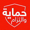 TheMoHBahrain