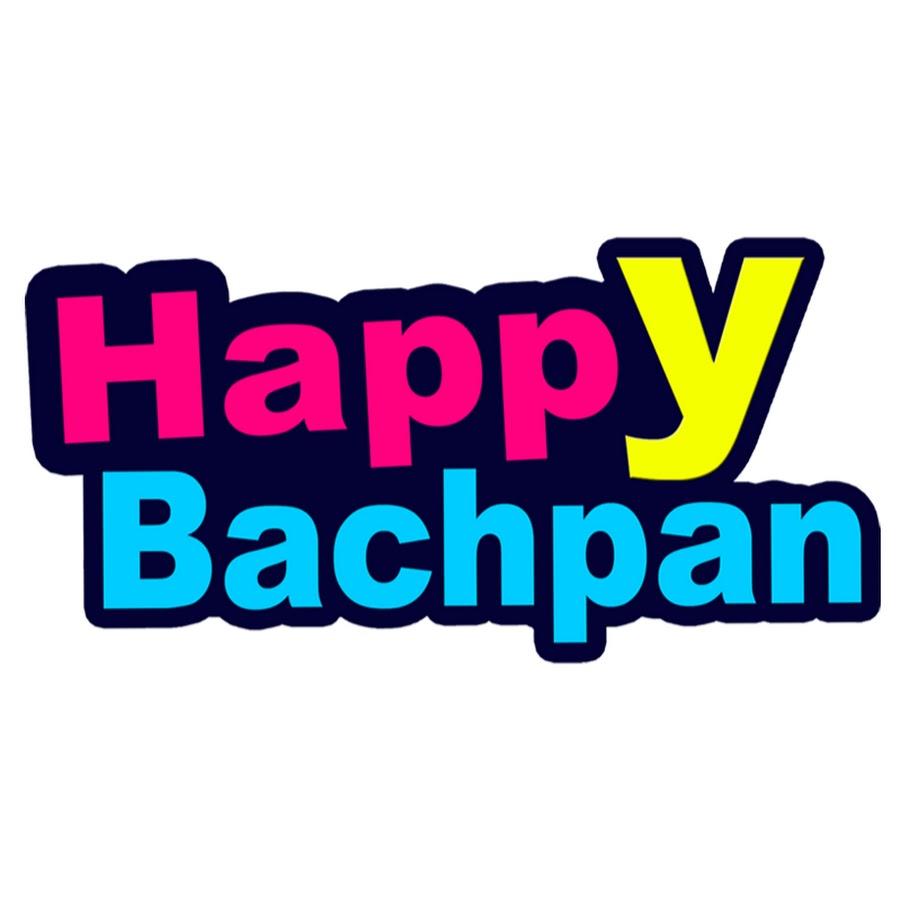 Happy Bachpan