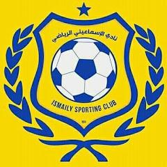 Ismaily S.C