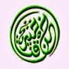 Khanqah Khairiyyah