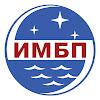 Видеостудия Института медико-биологических проблем (ИМБП) РАН