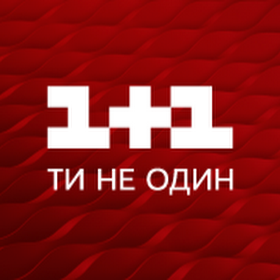 1 канал телевиденья: