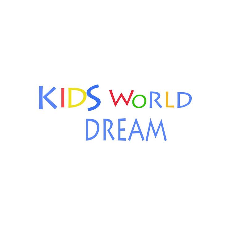 Kids World Dream