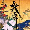 武楽座-BUGAKU- SamuraiArt