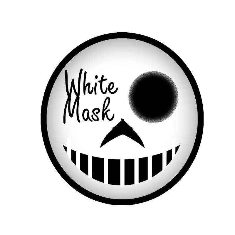 白いマスク (WhiteMask)