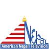 American Nepali Television