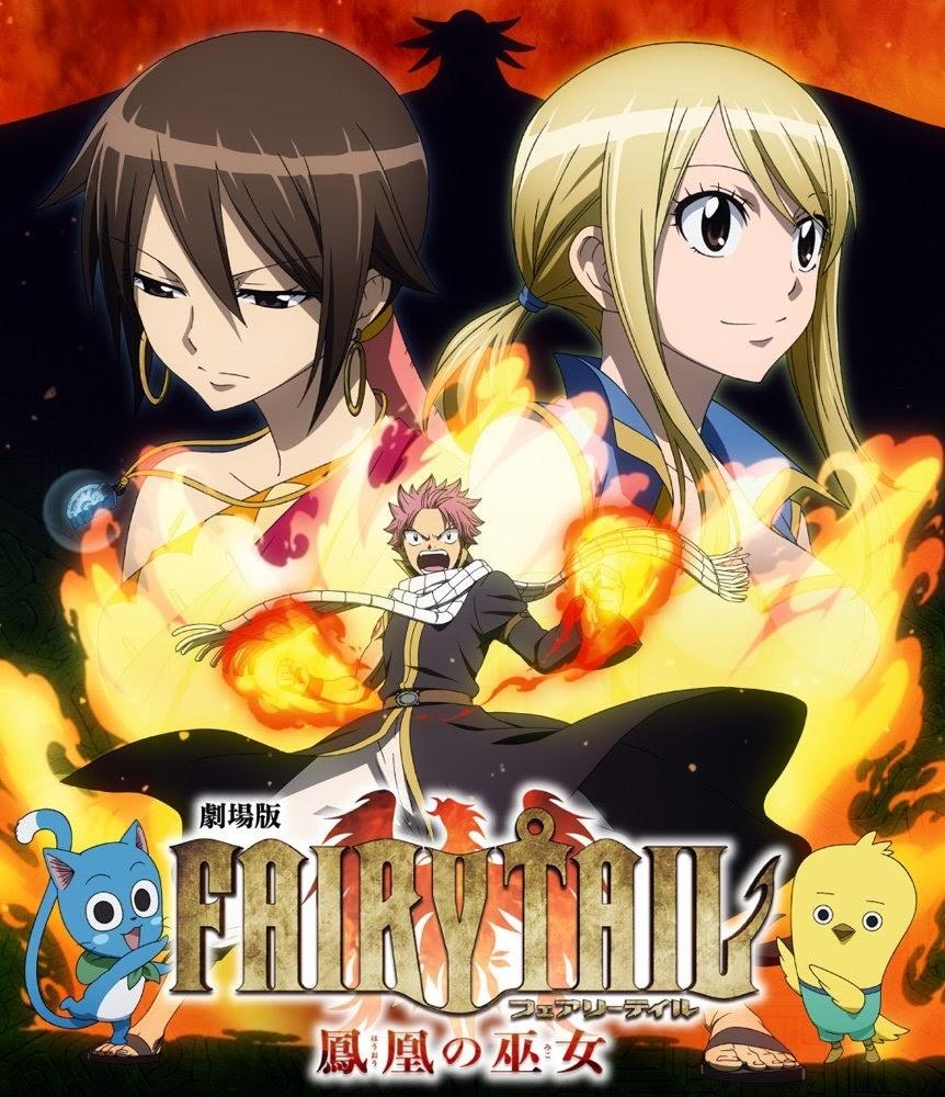 Fairy Tail Movie 1 Phoenix