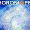 Αστρολογία ωροσκόπιο ζώδια