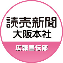 読売新聞「編集手帳」朗読チャンネル
