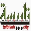 TalbisahCity