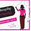 CambodiaWebPortal