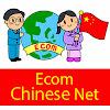 Ecom Chinese