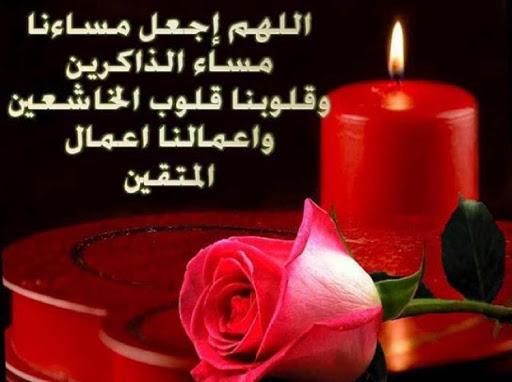 بندر الشوق