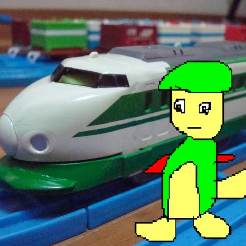 Colors For Children To Learn With Train Transporter Toy Street Vehicles Learn Colors For Kids: Capsule Plarail Â�プセル Ã�ラレール Nゲージ風レイアウト
