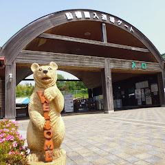 FukuyamaZoo福山市立動物園