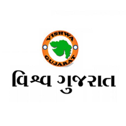Vishva Gujarat video