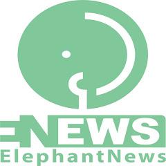 elephantnews