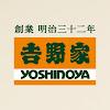yoshinoyaofficial
