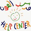 Help Center KSA
