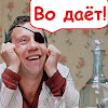 Александр Кин