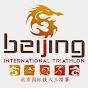 BeijingTriathlon